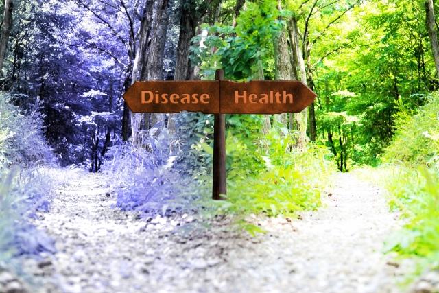 健康化病気か