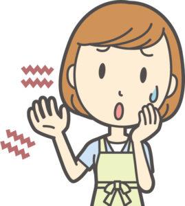 手の痺れを感じる女性 イラスト