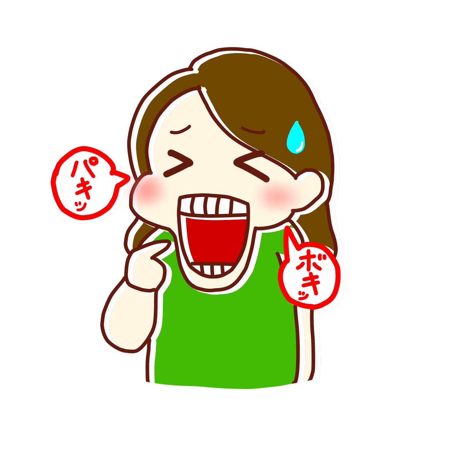 顎関節症 音 イラスト